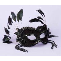 Masquerade Black Mask