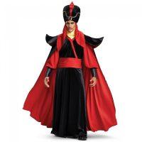 Jafar (Aladine)
